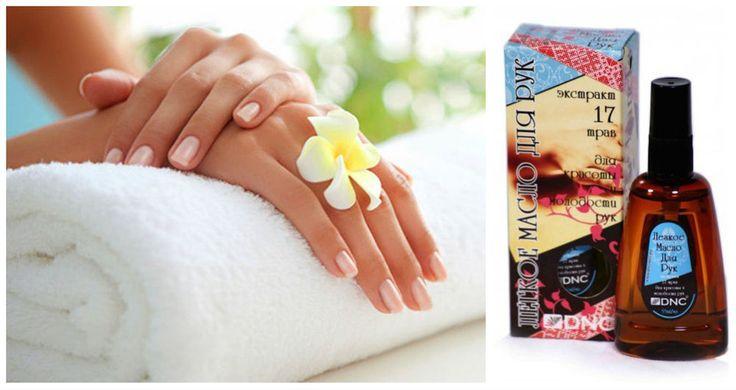 DNC Light hand oil 17 herbal extract crack  moisturizing cuticle nail care 55 ml