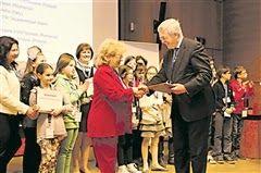 Σκέψεις: Ευρωπαϊκή Βράβευση του 32ου Δημοτικού Σχολείου Πατ...