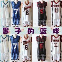Baloncesto Tong Huang Qingfeng de Kuroko gran hui Jin Jixiang un traje de cosplay uniformes de gala bola