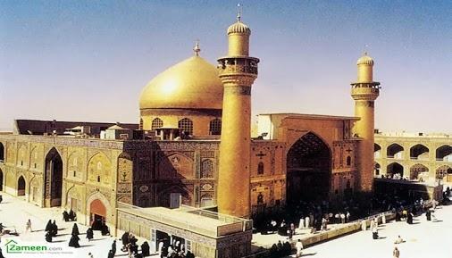 Shrine of Hazrat Ali