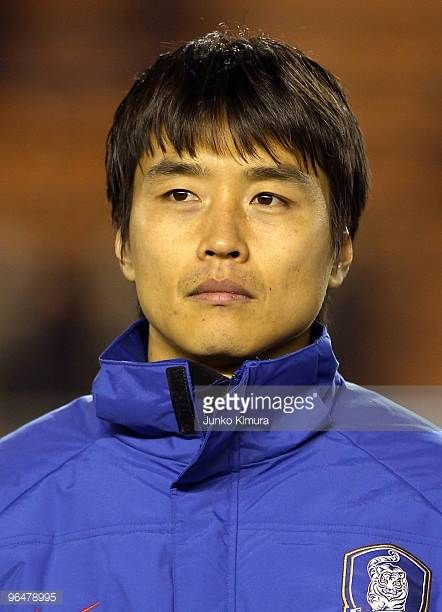 Dong Gook Lee of South Korea looks on prior to playing the East Asian Football Championship 2010 match between South Korea and Hong Kong at the...