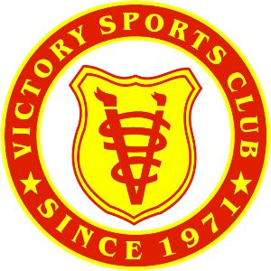 1971, Victory Sports Club (Maldives) #VictorySportsClub #Maldives (L21769)