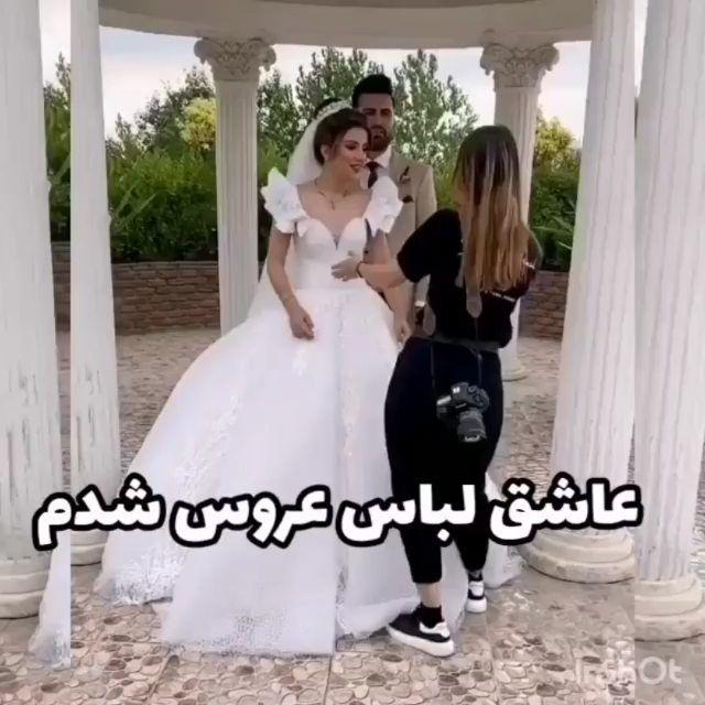 Tumblr In 2020 White Formal Dress Formal Dresses Dresses