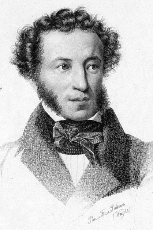 Алекса́ндр Серге́евич Пу́шкин (1799 — 1837)