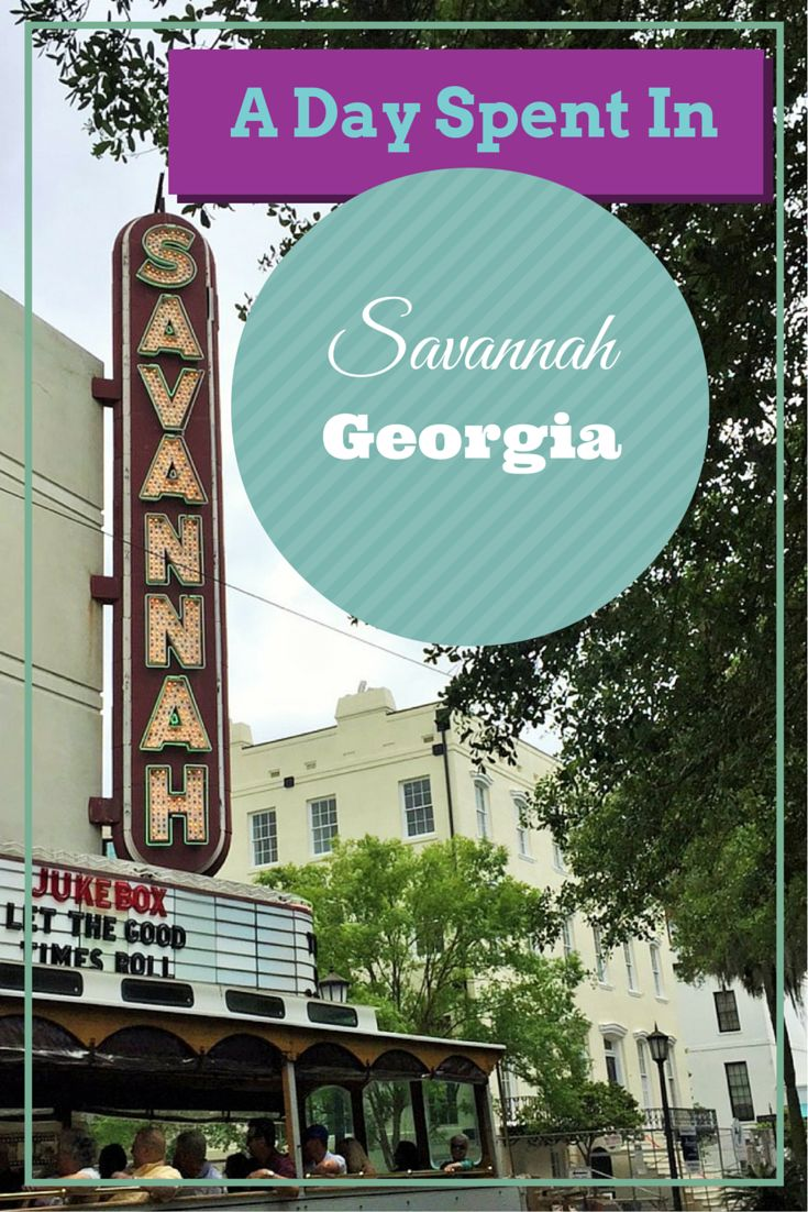 A Day in Savannah, GA — Beck! What the Heck?!