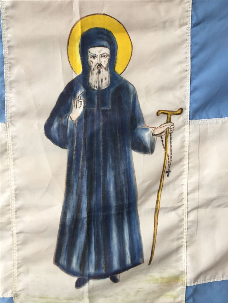Hand Painted Saint Cosmas Detail on an Old Greek Flag