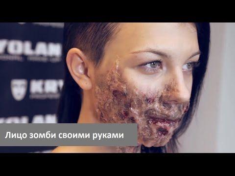 Образ на Хэллоуин - лицо зомби. Образы на Хэллоуин своими руками с гримо...