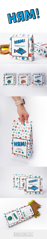 Sandwich packaging concept by Kristina C. Source: Behance. #SFields99 #packaging #design #inspiration #branding #concept #structural #sandwich