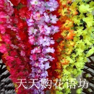 Моделирование Рододендрон/2.1 м/60 цветок/лист ротанга/строка//шелка ротанга тростника моделирование