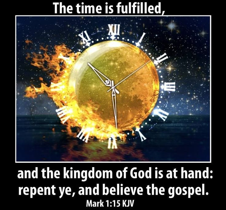 Image result for repent for the kingdom of heaven is at hand  kjv
