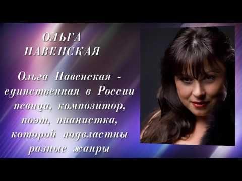 Dance Pop   Before the Dizziness   Olga Pavenskaya - YouTube