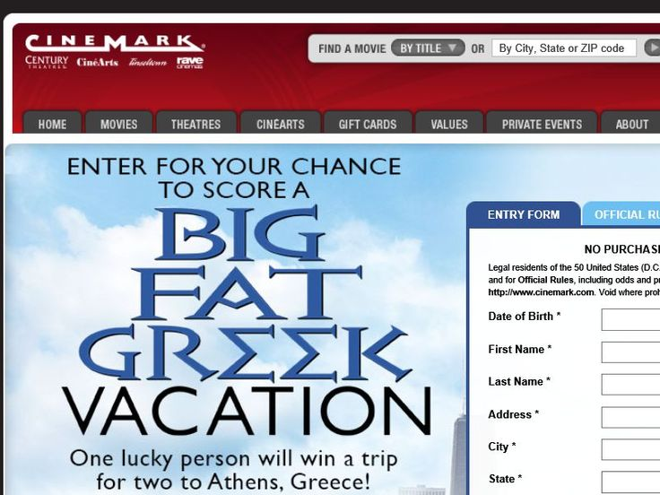 Enter The Cinemark Big Fat Greek Vacation Sweepstakes for a chance to win a 6-night trip for two to Athens, Greece!