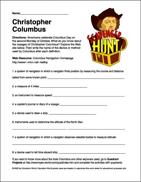 Internet Scavenger Hunt Quot Christopher Columbus Quot Worksheet