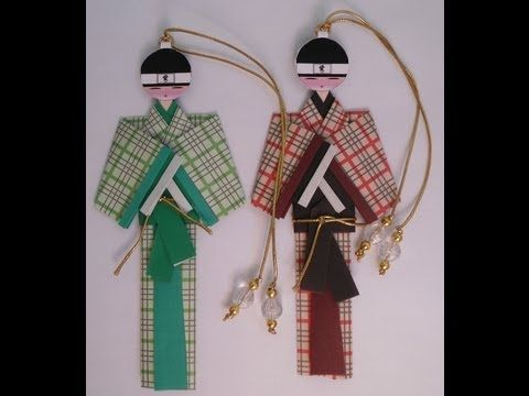 Male kimono bookmark. Video is in Portuguese, but is easy to understand.