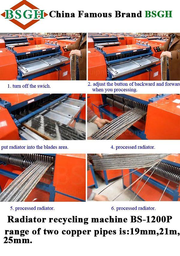 Lowest price quality scrap ac radiator recycling machine for