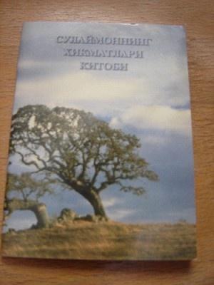 The Proverbs Solomon in Uzbek (Sulaimoning Hikmatlari Uzbekcsaga)