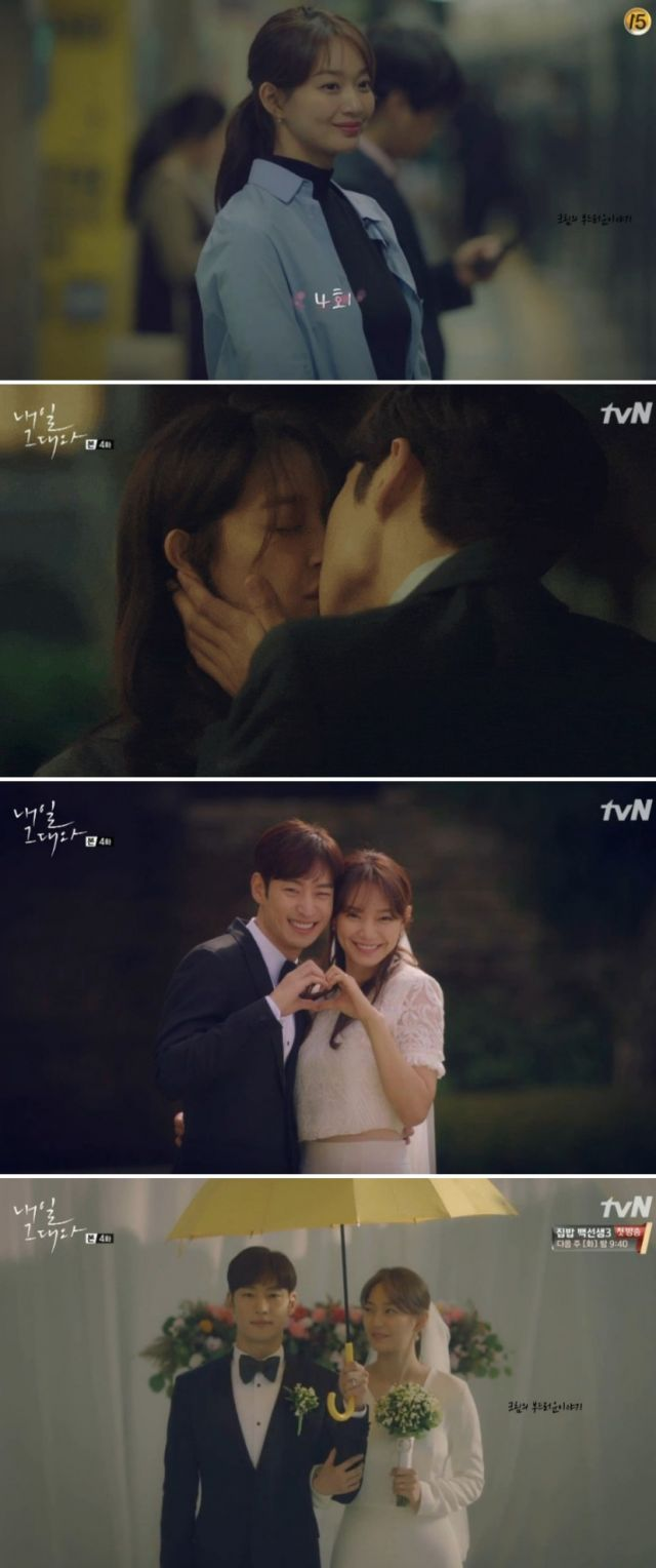 [Spoiler] Added episodes 3 and 4 captures for the #kdrama 'Tomorrow With You'