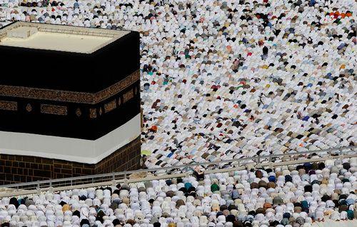 La prière au plus près de la Ka'ba  http://www.francemanassik.net