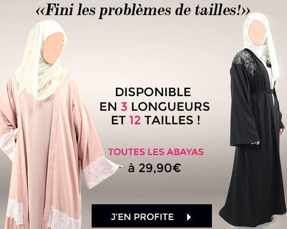 Мусульманская одежда и Исламская мода: джилбаба, Абая - Al Moultazimoun магазин