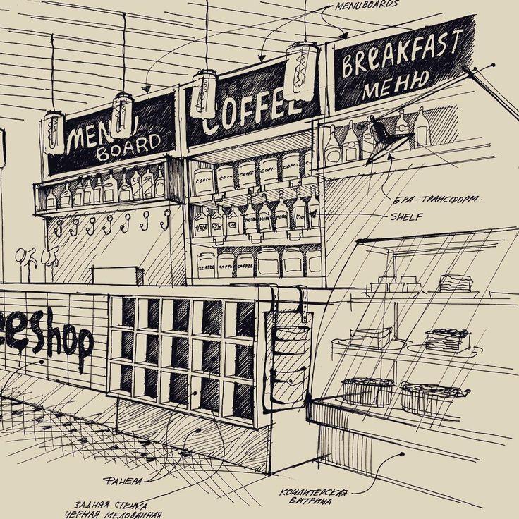 Продолжу тему скетчей: фрагмент бара кофейни #дизайн #дизайнинтерьера #кафе…