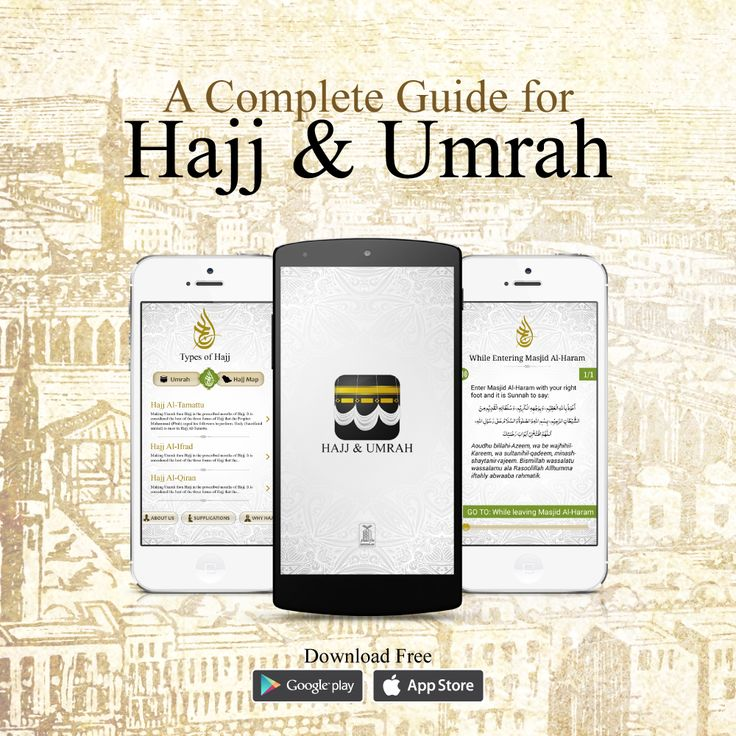 Hajj Manasiks can be learnt on fingertips? Yes, technology has made it very much possible. Hajj and Umrah App by Darussalam Publishers is just an example of the same. Download this app free: http://www.darussalampublishers.com/apps/hajj-and-umrah-guide  #HajjAndUmrahGuide #DarussalamPublishers #IslamicApps #IslamicMobileApps