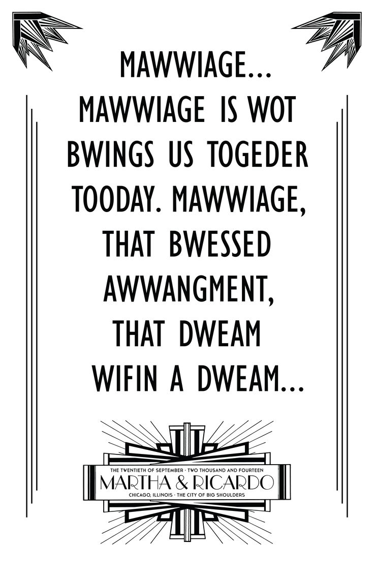 Princess Bride Oft Quoted Wedding Quoteour