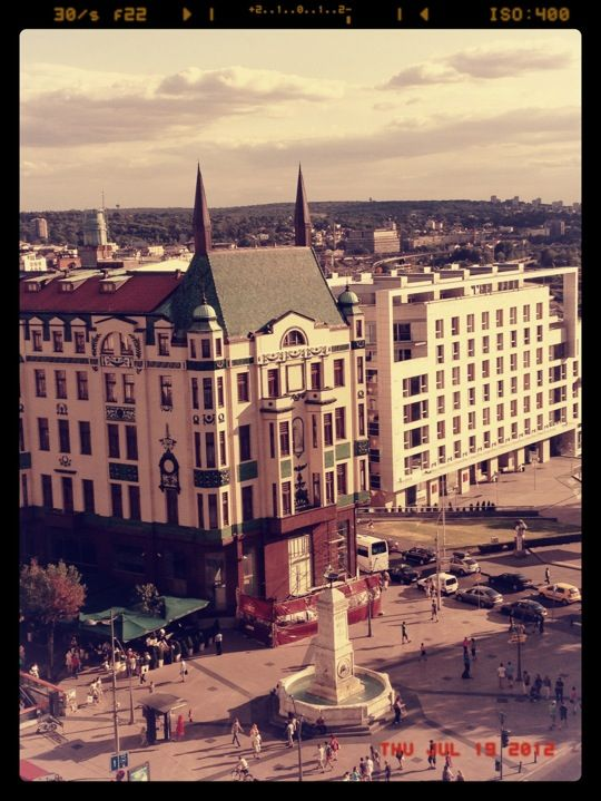 Београд / Beograd