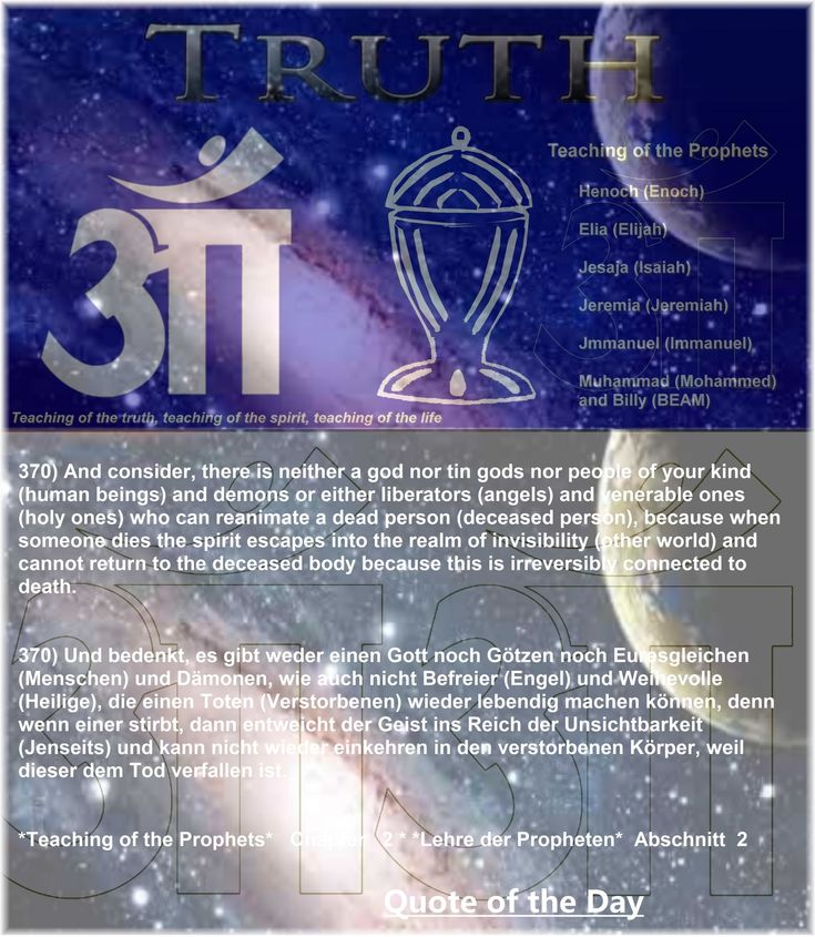 370) And consider, there is neither a god nor tin gods nor people of your kind (human beings) and demons or either liberators (angels) and venerable ones (holy ones) who can reanimate a dead person (deceased person)--   http://www.figu.org/ch/files/downloads/buecher/figu-kelch_der_wahrheit_goblet-of-the-truth_v_20150307.pdf