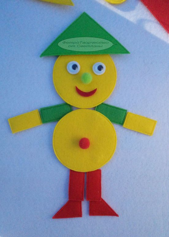 158 best images about Felt: Educational toys on Pinterest ...
