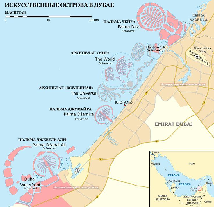 Фото Клюмба » Штучні острови в Дубаї