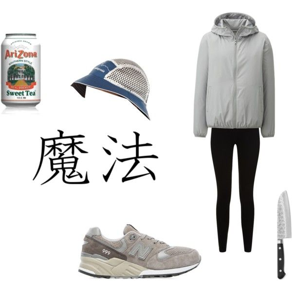 yung lean ily by vwvw on Polyvore featuring Mode, Uniqlo, Givenchy, Patagonia, New Balance, Kikuichi and CO