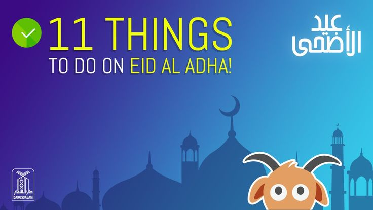 Make the most of this blessed day with the 11 things to do on Eid Al Adha 2016! #Eid #EidulAdha #Hajj