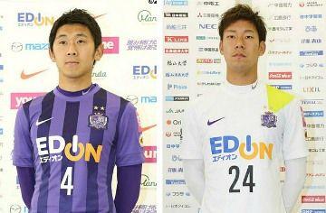 Sanfrecce Hiroshima 2015 Nike Home and Away Kits