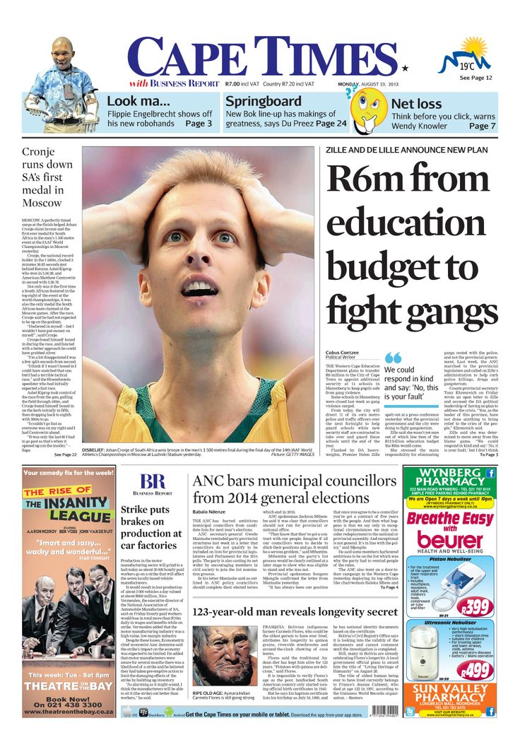News making headlines:  R 6m from education budget to fight gangs