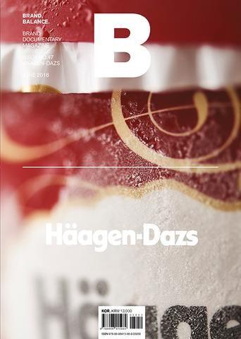 B MAGAZINE #47
