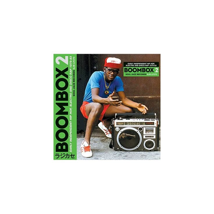 Soul Jazz Records Presents - Boombox 2: Early Independent Hip Hop Electro (Vinyl)