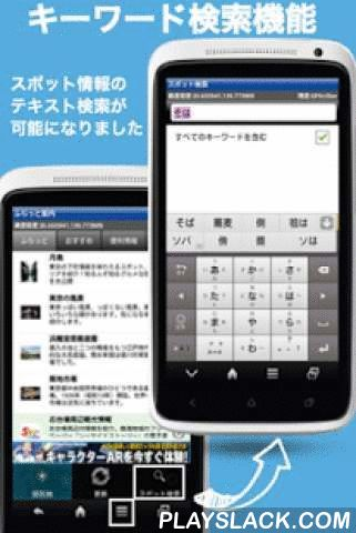 Omotenashi Guide  Android App - playslack.com , Walk along the Street with Omotenashi Guide in Hand Omotenashi Guide is a fantastic application program which offers you unexpected discoveries. You will make new discoveries the minute you have it in your hand. With its GPS function on, you will be able to obtain nearby information from where you are. Experience the pleasure of discovering information on the place unknown to you before. Useful Information Available throughout Japan in Your…
