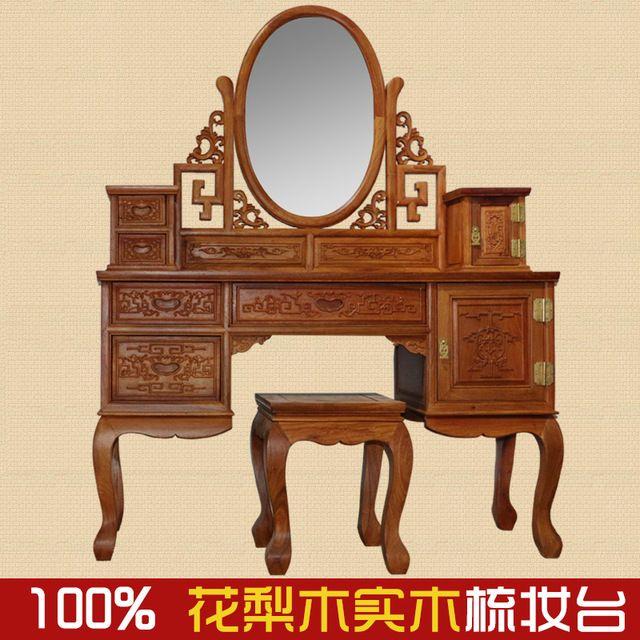 Африканский палисандр мебель из красного дерева / мьянма цветок / спальня комод туалетный столик китайской мебели