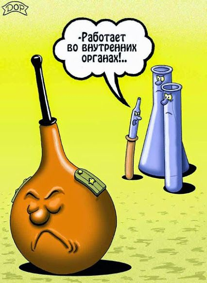 #Юмор #Анекдоты