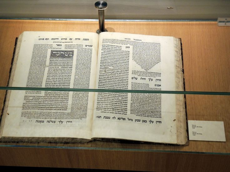 Talmud published in Venice in 1528