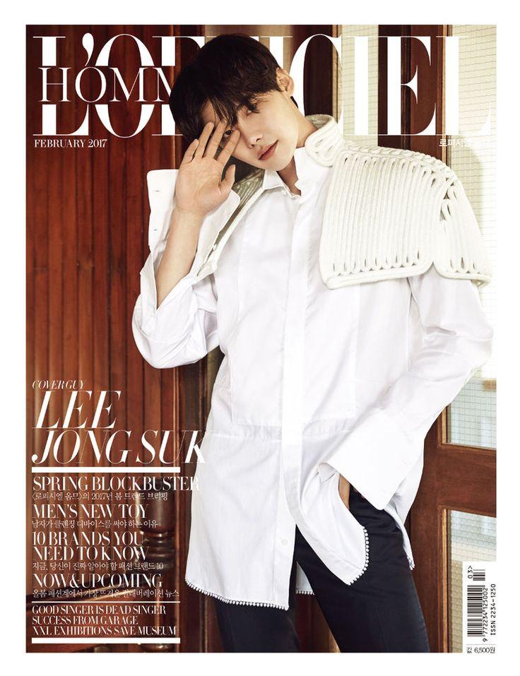 L'officiel Hommes Korea Magazine March 2017 K-Drama Actor Lee Jong Suk Cover