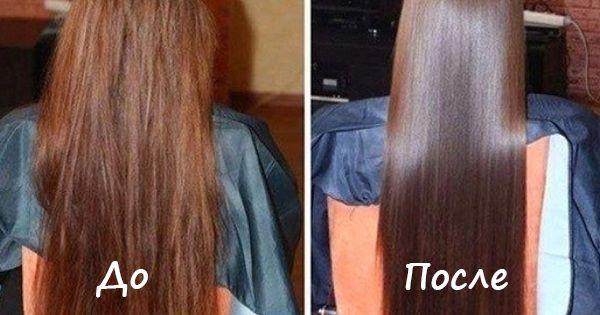 Яблочный уксус для волос. Ни один косметический продукт не даст тебе такой блестящий результат!