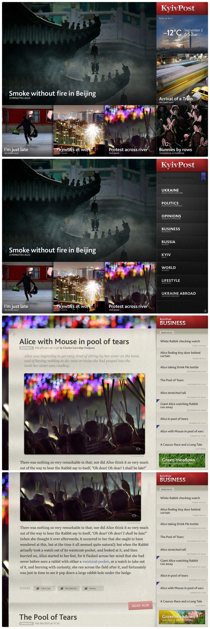 KyivPost HD. Новостное приложение для iPad (2011)