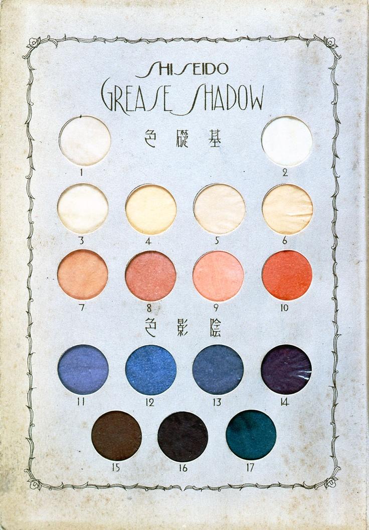 Schminken nach Zahlen: Shiseidos innovatives Lidschatten-System. 1933 präsentierte #Shiseido seine #Lidschatten-Paletten. Die Farben waren von hell (1) bis dunkel (17) durchnummeriert und für unterschiedliche Tageszeiten und Gelegenheiten gedacht.