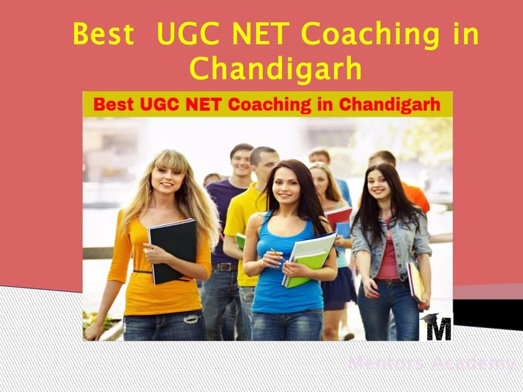 Are you trying to complete for UCG NET examination? Best coaching for UGC NET in Chandigarh will help you to clear the exam with innovative methods.
