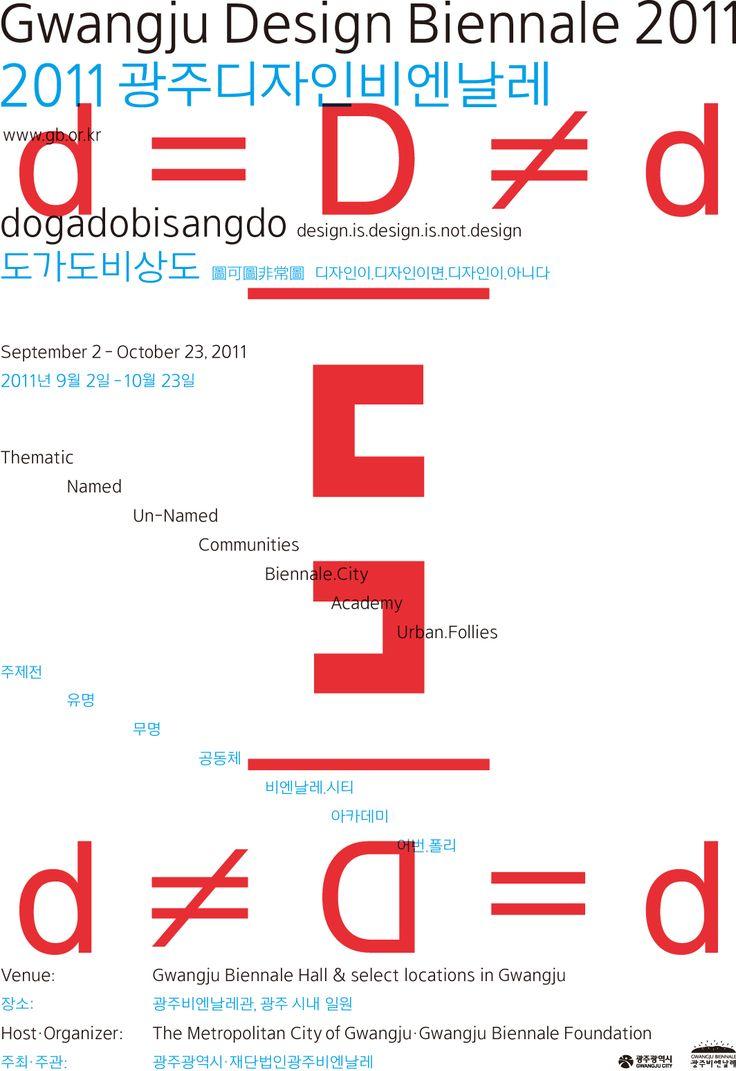 Korean poster design - Poster Design Poster Designskorea