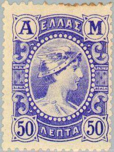 Stamp: Hermes (Greece) (Hermes) Mi:GR 141,Yt:GR 162