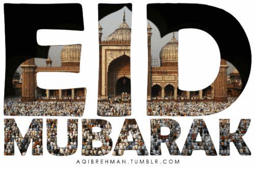Eid Mubarak Pictures 2014