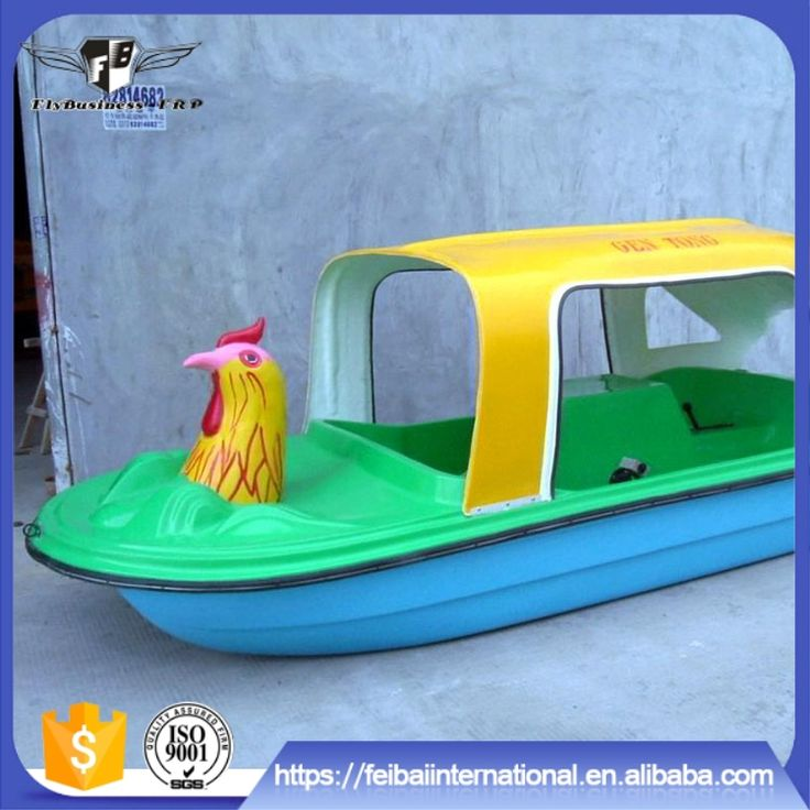 amusement park used pedal boats for saleused pedal boats