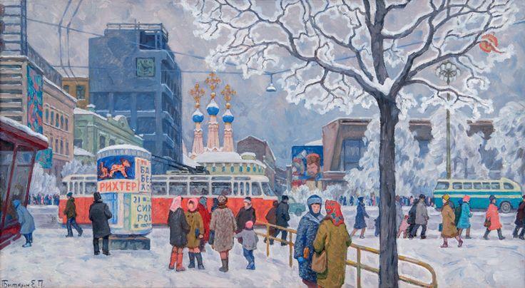 76_82: Биткин Евгений Петрович (1932, Москва) Москва зимняя. 1969